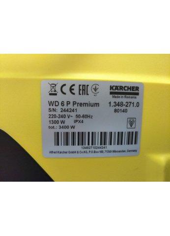 Пылесос Karcher WD 6 P (MV 6 P) Premium [1.348-271.0](РУМЫНИЯ)
