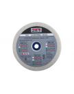 Круг для точила 200x25x16 мм, 40G, белый (JBG-200) Jet PG200.01.040