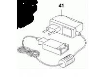 Gardena Зарядное устройство к триммерам Gardena 8844, ножницам 8872