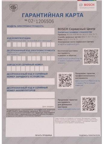 Электролобзик Bosch GST 18 V-LI S [06015A5100] (без АКБ и ЗУ) SOLO ВЕНГРИЯ