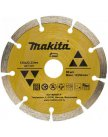 Алмазный диск 125X7X22.23 мм Makita (D-50980)