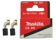 Угольные щетки 2шт (оригинал) HP1630 HP1630 M0801 M6002 M8100 M8101 M4000 CB-85 Makita (191998-3)