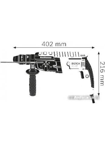 Перфоратор Bosch GBH 2-28 F Professional [0611267600] (Г Е Р М А Н И Я)
