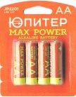 Батарейки Юпитер Max Power AA 4 шт.[JP2201]