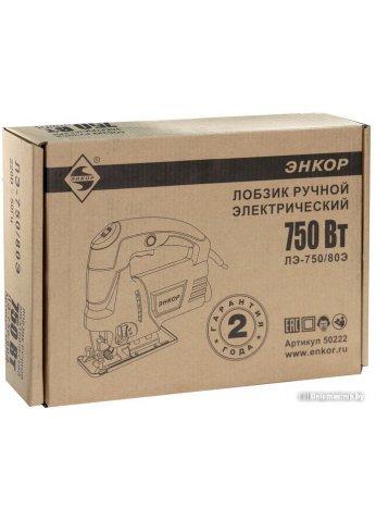 Электролобзик Энкор ЛЭ-750/80Э