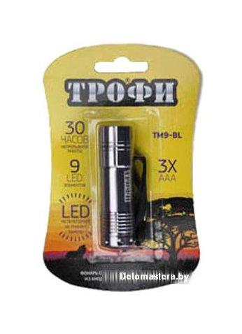 Фонарь Трофи TM9-BL