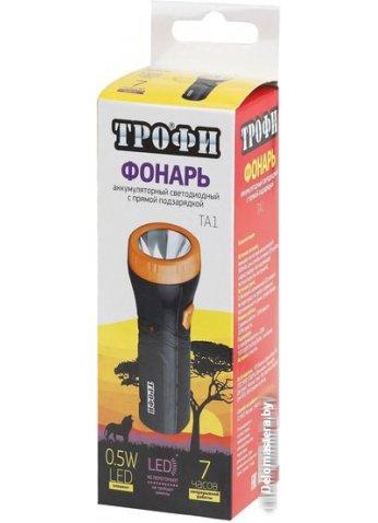 Фонарь Трофи TA1