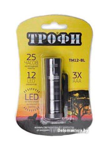 Фонарь Трофи TM12-BL