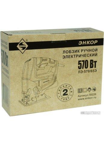 Электролобзик Энкор ЛЭ-570/65Э