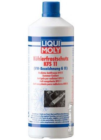 Антифриз Liqui Moly Kuhlerfrostschutz KFS 11 1л