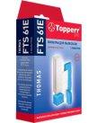 Набор фильтров Topperr FTS61E