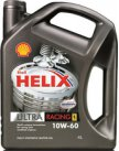 Моторное масло Shell Helix Ultra Racing 10W-60 4л