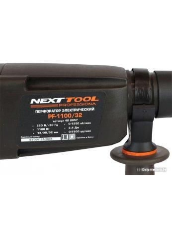Перфоратор Nexttool PF-1100/32