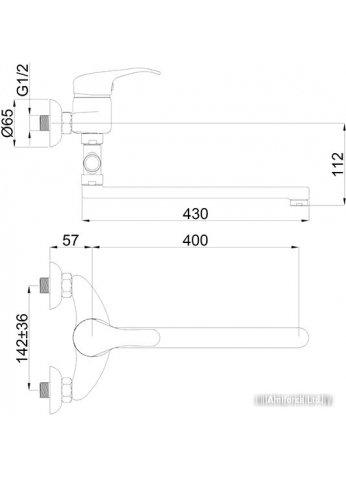 Смеситель Rubineta P-12/C STAR (40) [P22K01]