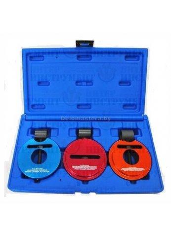 Набор приспособлений для регулировки положения передних стоек амортизатора BMW (E38/E39/E46/E53/E60/E61/E63/E64/E65/E66/E67/E81/E83/E85/E86/E87/E90/E9 HCB (hcb-D1332)