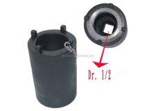Спецключ для рулевого привода DAF (4 уса) HCB (hcb-A1190)