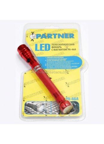 LED Телескопический фонарь с магнитом(3 светодиода+ дополнительный магнит) PARTNER (prt-PA-46A)