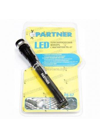 LED Телескопический фонарь с магнитом(3 светодиода) PARTNER (prt-PA-47)