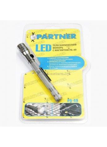LED Телескопический фонарь с магнитом(1 светодиод) PARTNER (prt-PA-49)