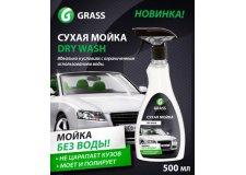 """Очиститель-полироль ЛКП автомобиля GraSS """"Dry Wash"""", 500мл. (GRS-211605)"""