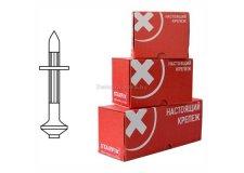 Дюбель-гвоздь для монтажного пистолета 4.5х40 мм (1 кг в кор.) (STARFIX) (SMC1-60802-1)