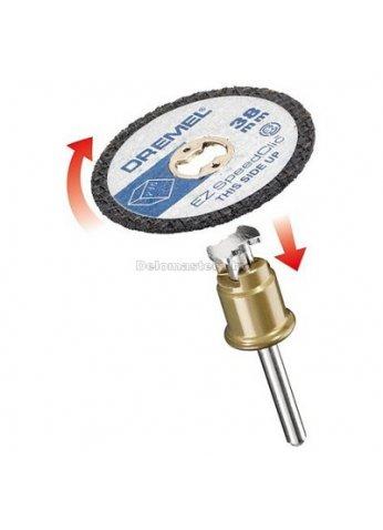 Отрезной круг для пластмассы Dremel (SC476) (2615S476JB) 5 шт