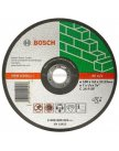 Отрезной круг, прямой, по камню Bosch Professional 230х3,0х22мм д/кам 2608600326 ГЕРМАНИЯ