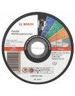 Отрезной круг, прямой Multi Construction Bosch Professional 125х1,6 мм 2608602383