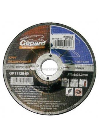 Обдирной круг 150х6х22мм д/мет GEPARD (GP11150-60) (GP11150-60)