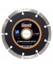 Алмазный круг 125х22мм GEPARD, сегментный (GP0801-125) (GP0801-125)