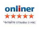 Отзывы на onliner