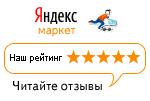 Отзывы на Яндекса